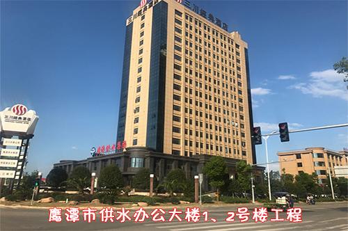 江西省鹰潭市自来水管线、通信联建管道工程