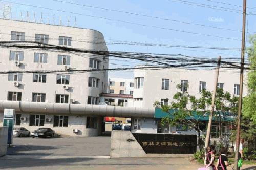 吉林省吉林市龙潭区配电分公司